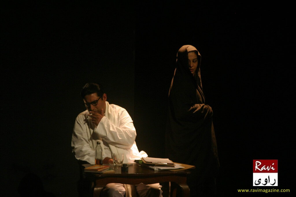 Manto and Mystery Woman