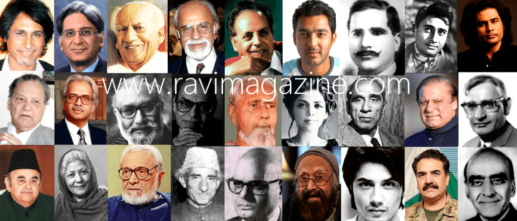 Snapshot of Famous Old Ravians, GCU Lahore's Notable Alumni