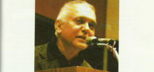 In memory of Dr. Eqbal Ahmed