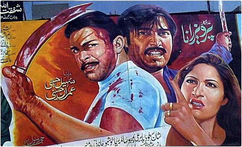Phatta Poster, Nikla Hero!