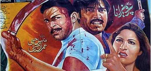 Pakistani Movie Poster