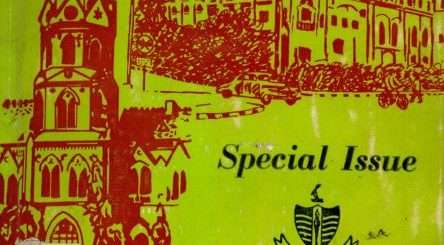 The-Patras-1975-76-Special-Issue