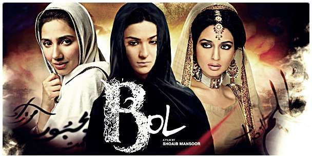 Bol Movie