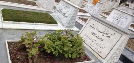 Hanif Ramay Grave