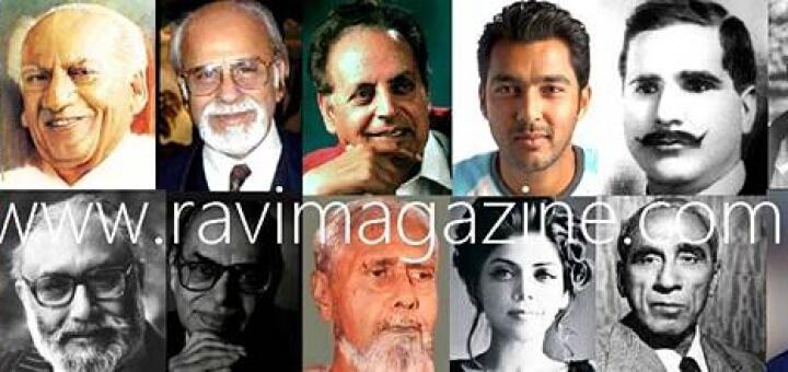 Famous Ravians GCU Lahore