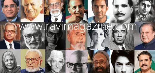 Famous Ravians