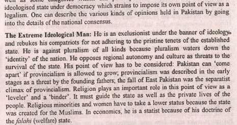 10 Kinds of People of Pakistan - Khaled Ahmed