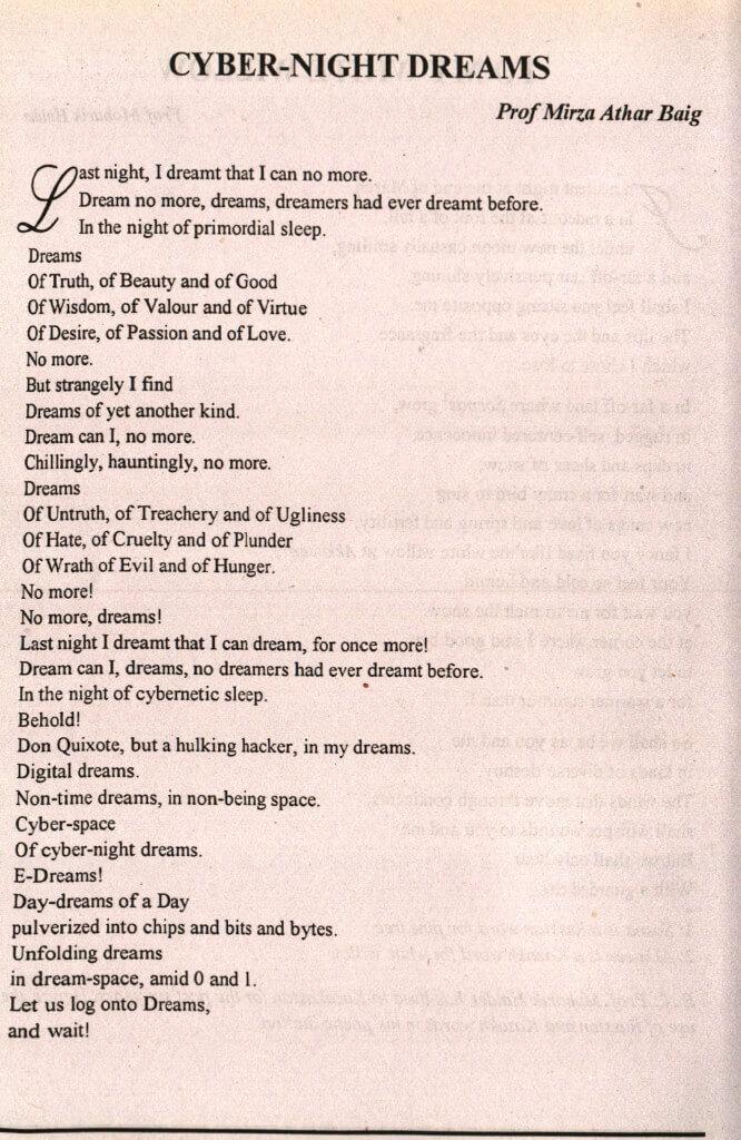 Cyber-Night Dreams - Poem by Prof. Mirza Athar Baig