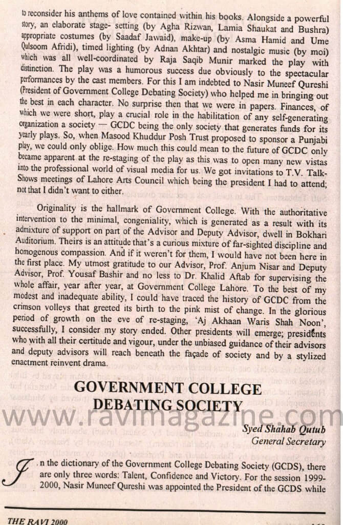 GCU lahore debating society
