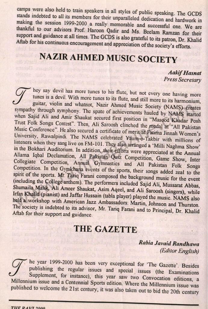 Nazir Ahmed Music Society