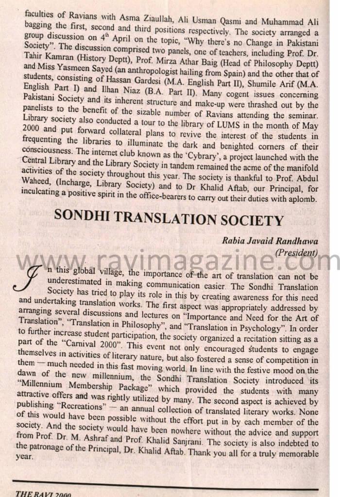 GCU Sondhi translation society