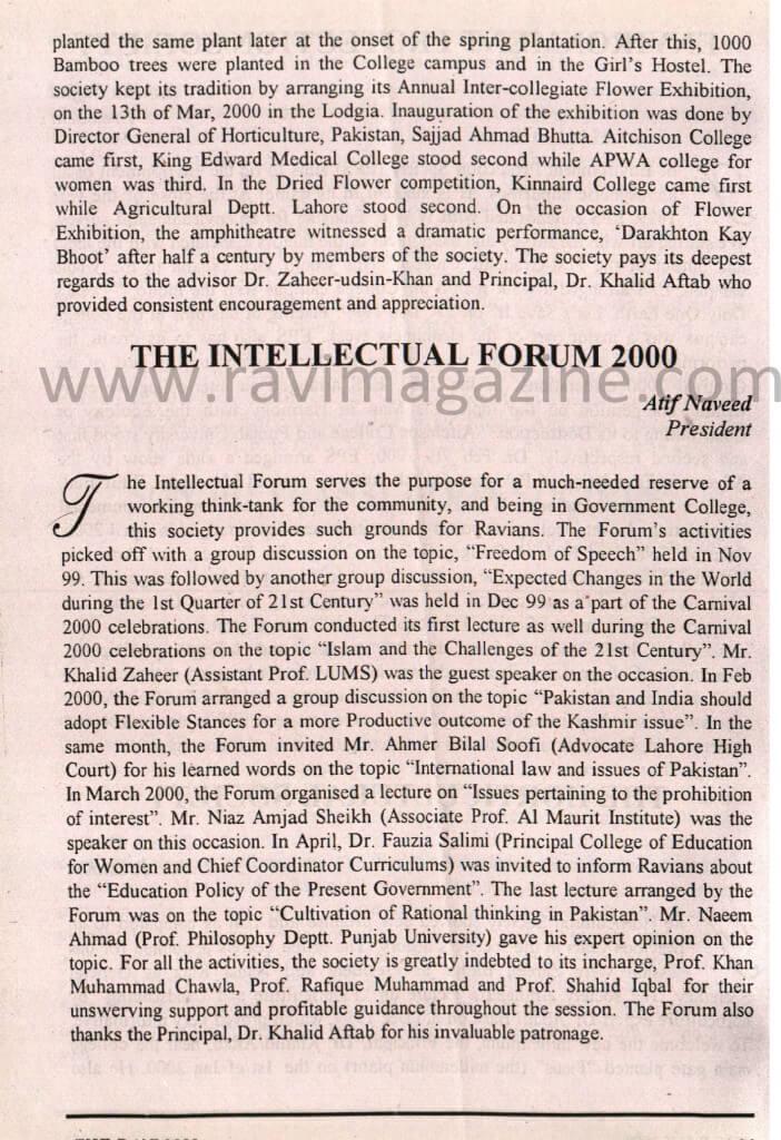 Intellectual Forum GCU Lahore