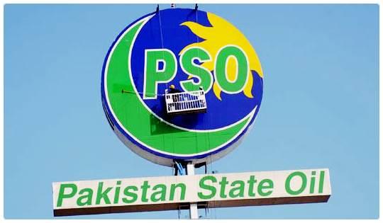 Oil Marketing Companies [OMC] of Pakistan - An Academic Report