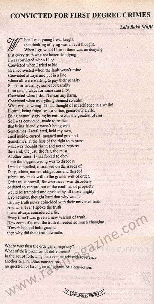 Convicted for First Degree Crimes [English Poem] - By Lala Rukh Mufti