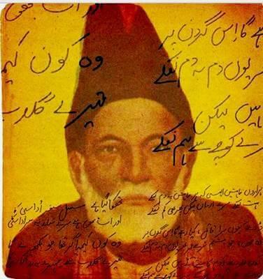 Ghalib Poetry Pdf