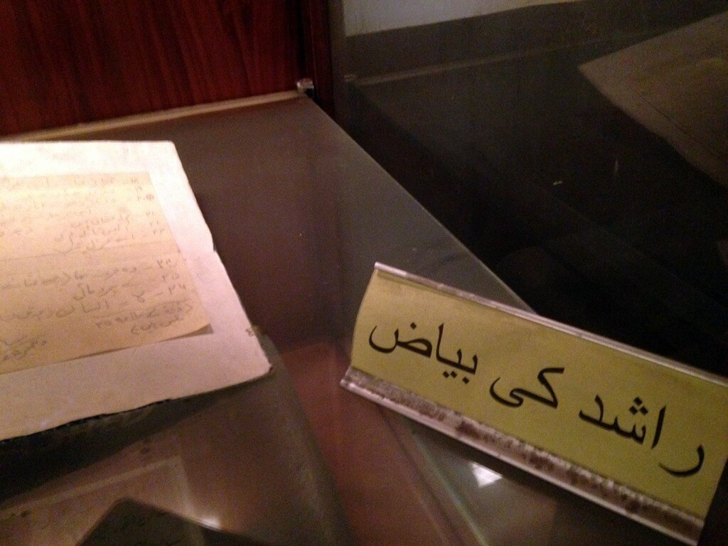 noon meem rashid hand written manuscripts