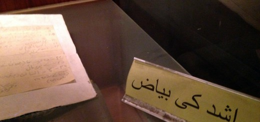 noon meem rashid hand written manuscripts