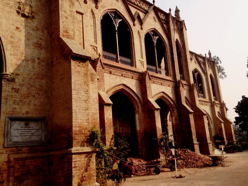 GCU Lahore Photos (9)