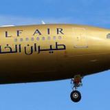 gulf airways pakistan