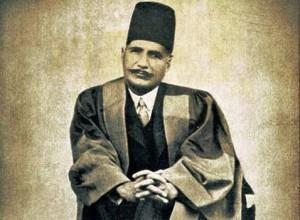 iqbal-portrait