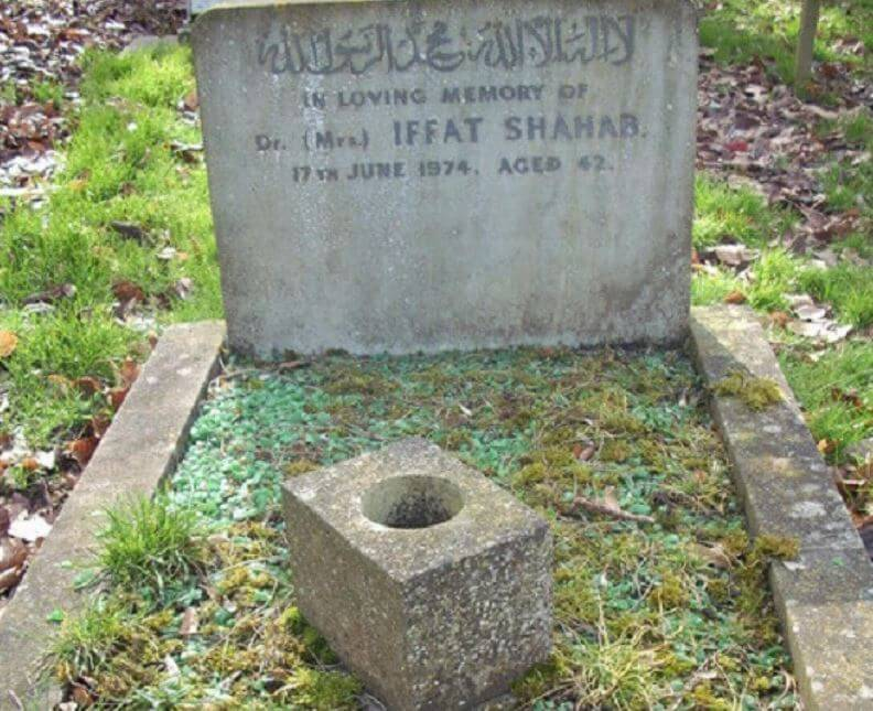 Dr. Iffat Shahab - Grave in Coventry