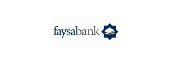 faysal bank pakistan