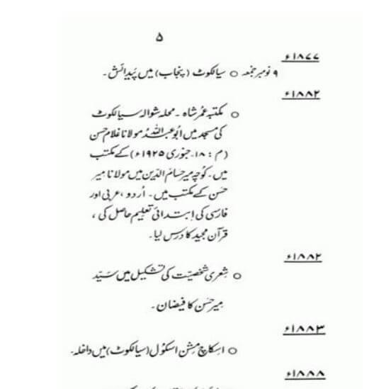 iqbal timeline