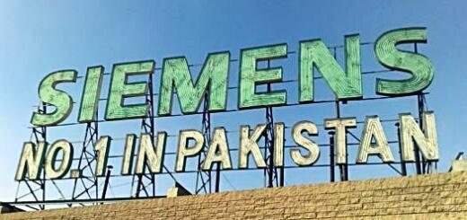 siemens pakistan