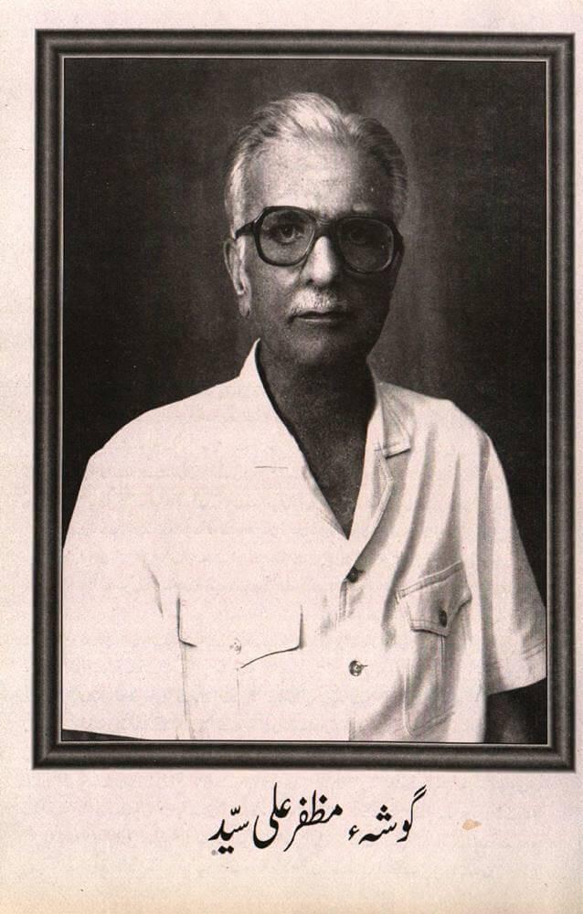 Muzaffar Ali Syed