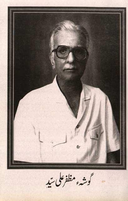 ravi-2000-urdu-22
