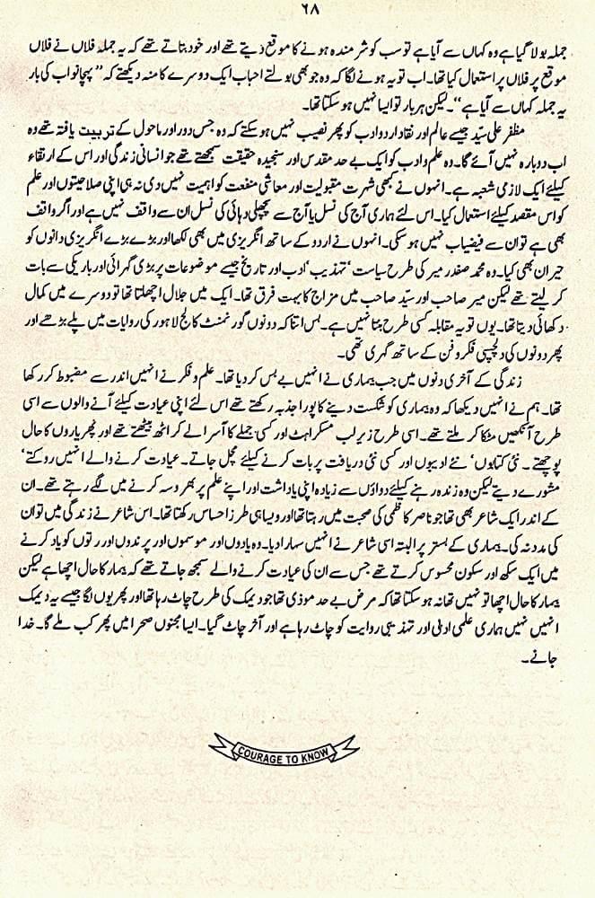 ravi-2000-urdu-35