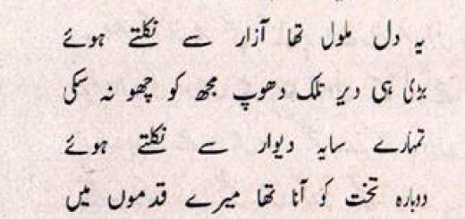 Ghazal by Akhtar Shumar