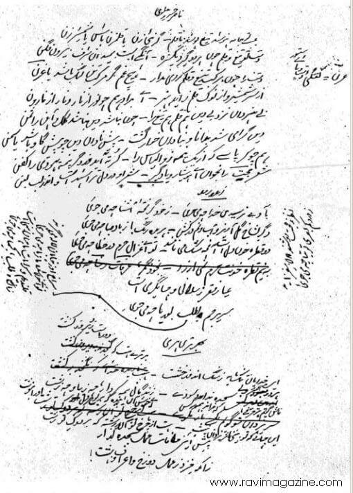 the making of javid nama by dr allama iqbal ravi magazine javid nama allama iqbal handwritten script
