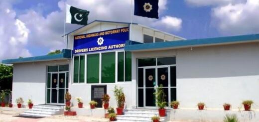 karachi driving authority