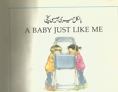 Title: Baby Just Like Me