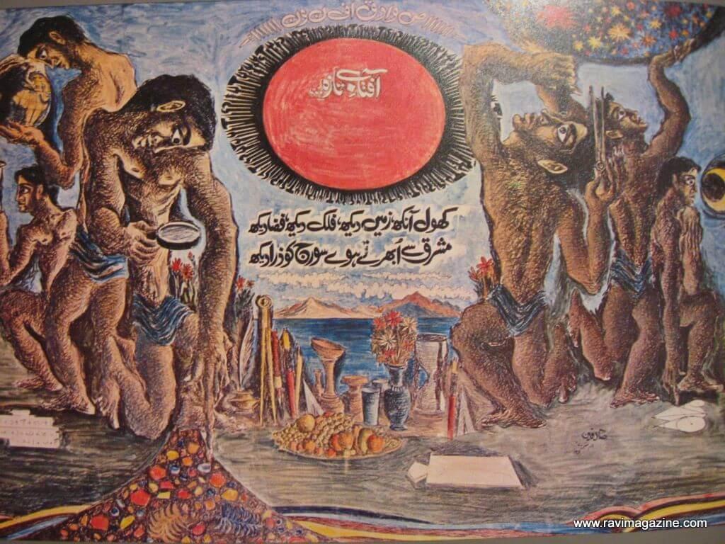 Adam [Hazrat Aadam A S ] in Kalam of Allama Iqbal | Ravi Magazine