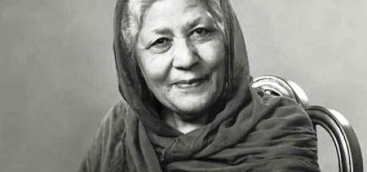 Bano Qudsia, 1928 - 2017