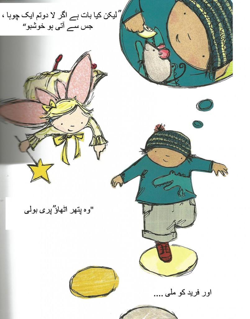 page-11-final-805x1024