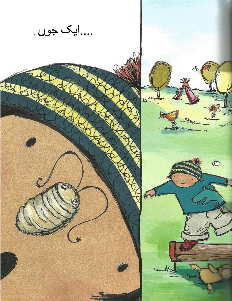page-12-final-791x1024