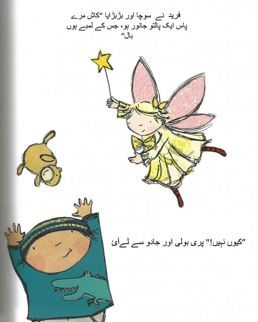 page-5-final-822x1024