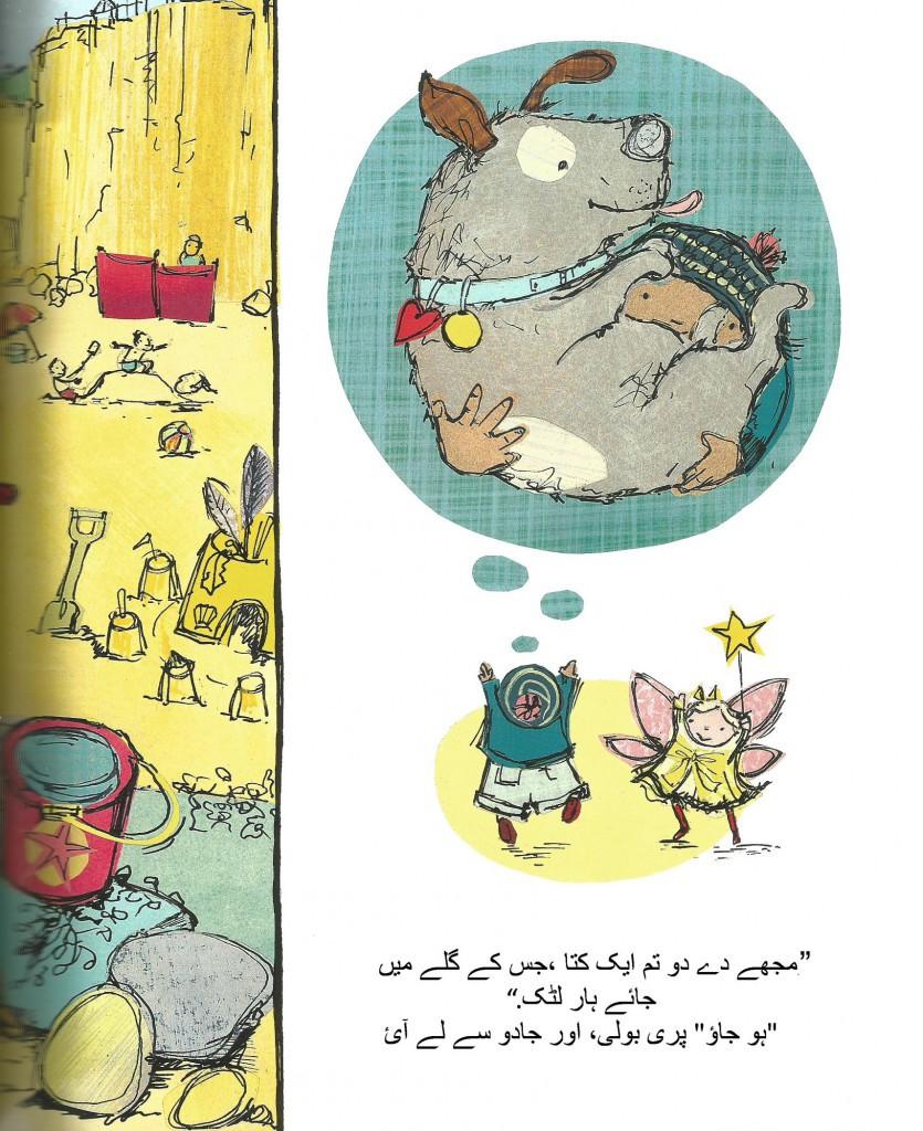 page-7-final-835x1024