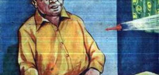 Surkh Teer Ishtiaaq Ahmed Jasoosi Novels