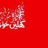 coca cola pakistan internship