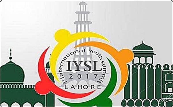 IYSL 2017 Lahore