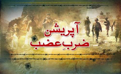zarb hazab