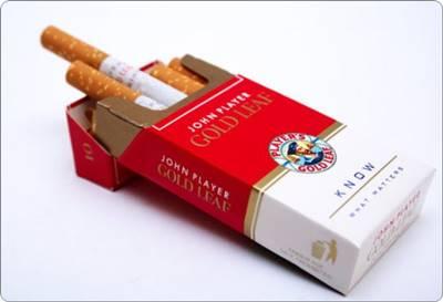 gold leaf cigarette pakistan