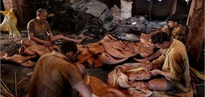 leather industry pakistan