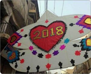 Basant is back in 2018