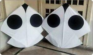 Large 3 Taawa Gudday