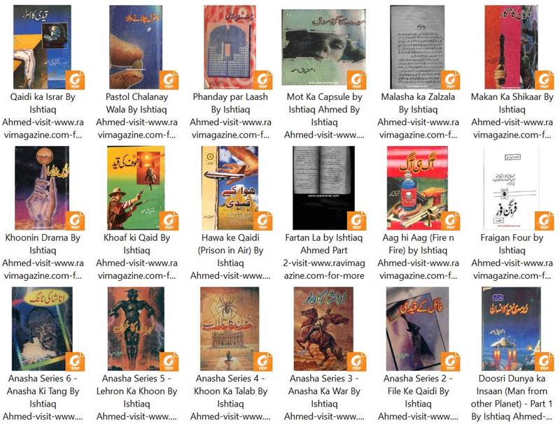 Download 107 Novels of Ishtiaq Ahmed in PDF format